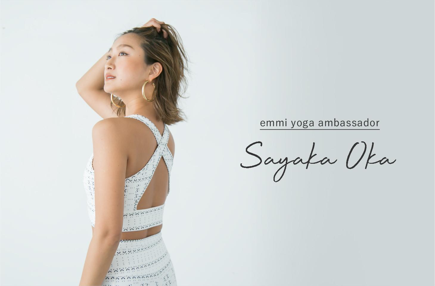 emmi yoga ambassador Sayaka Oka
